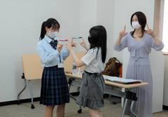 【熊本】9月23日(木/祝)心理コミュニケーション専攻オープンスクール