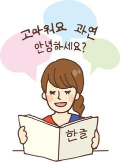 【名古屋】<<10/30>>★新設★韓国語の授業を体験しよう♪